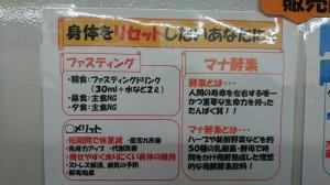 Photo_17-04-27-22-26-14.219