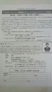Photo_18-02-11-08-18-52.910