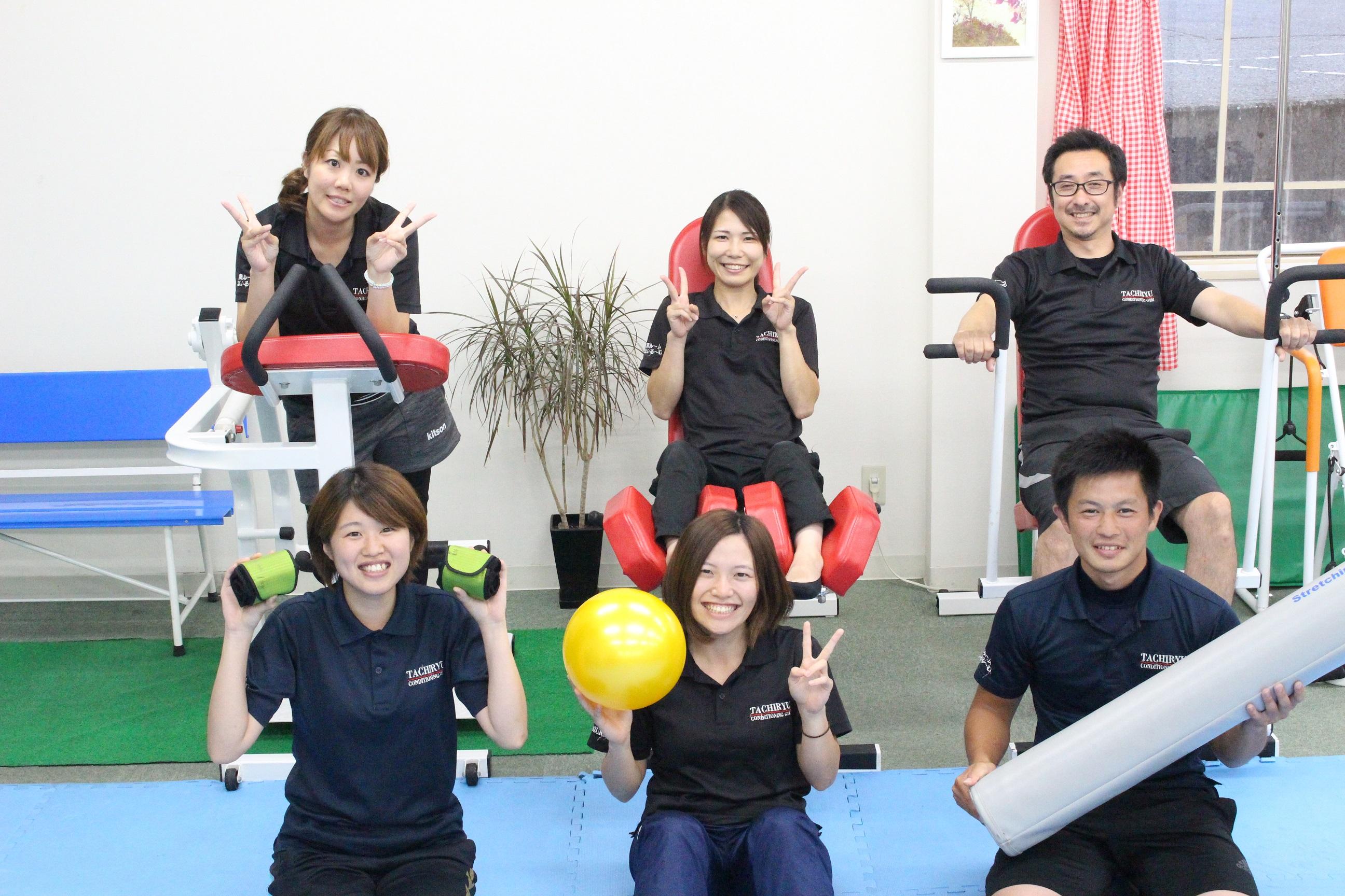 デイサービス 運動特化 運動 体操 熊取