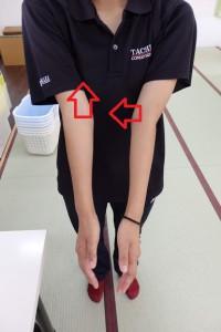 肘の痛みタチリュウ5