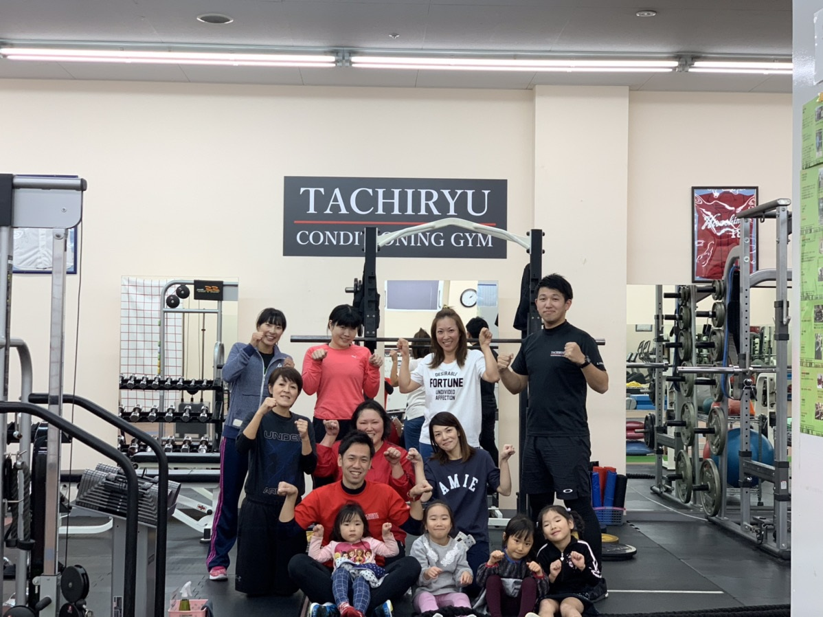 タチリュウコンディショニングジム TR習志野鍼灸整骨院 シェイプアップ トレーニング ダイエット